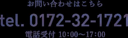 tel. 0172-32-1721